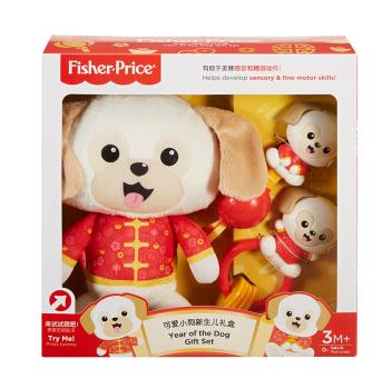 狗年礼品!Fisher-Price费雪 FGH86 可爱小狗新生儿礼盒 *2件+凑单品