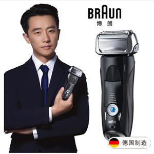 Braun博朗 7系 7840S 男士电动剃须刀