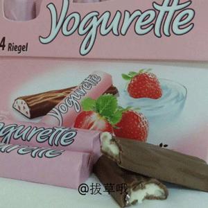 凑单品!Ferrero费列罗 酸奶草莓巧克力棒 4条