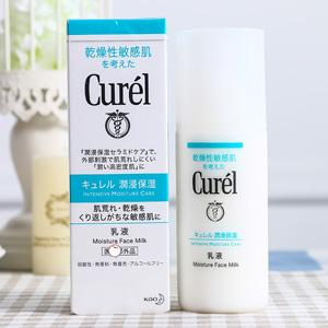 花王 Curel 珂润 润浸保湿柔和乳液 120ml