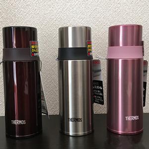 THERMOS膳魔师 FFM-350 不锈钢保温杯 350ml 三色可选