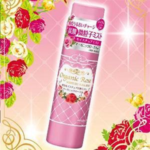 明色Organic Rose 大马士革玫瑰碳酸微粒子保湿喷雾80g