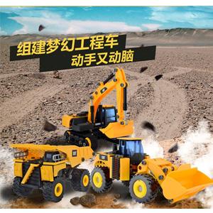 CAT卡特彼勒工程车组合实习机器制造者系列套装