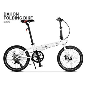 DAHON大行 P8 碟刹版 KBA083 20寸8速 折叠自行车