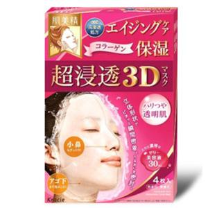 粉色装补货!Kracie 肌美精3D面膜 4枚