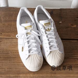 Adidas阿迪达斯Superstar 80s 女士金标贝壳头