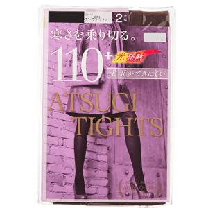 再降!ATSUGI 厚木 发热连裤袜110D 2条*3袋装 棕褐色