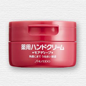 资生堂 红罐尿素药用护手霜100g*2个