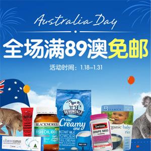 澳洲ChemistDirect中文网澳淘促销