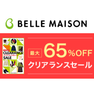 Belle Maison千趣会 男女儿童服饰用品专场促销