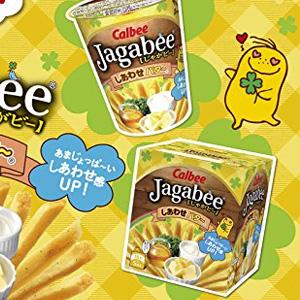 新品Calbee卡乐比 薯条三兄弟 黄油味80g(16g×5袋)×12箱
