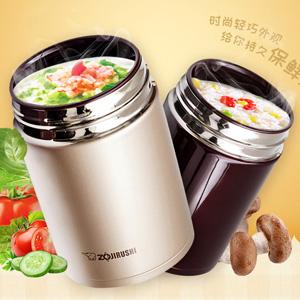 ZOJIRUSHI象印 保温焖烧罐SW-HB45-NL 两色可选