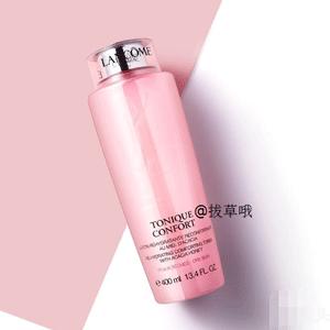 LANCOME兰蔻 清滢柔肤水(粉水) 400ml