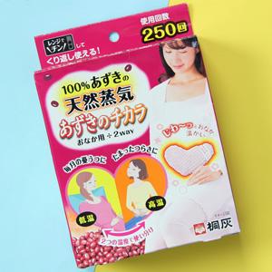 新品KIRIBAI桐灰化学 天然红豆 蒸汽暖胃暖宫 可重复使用