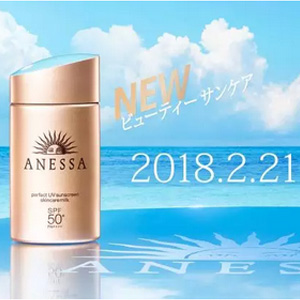 日亚自营2018资生堂ANESSA安耐晒家族又上新了