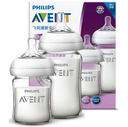 AVENT新安怡 宽口径自然顺畅玻璃奶瓶新生儿套装