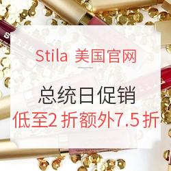 Stila Cosmetics 精选畅销美妆总统日促销