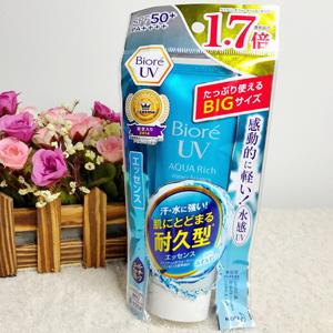 2018新版 Biore碧柔 清爽水感蓝管防晒霜SPF50+ 85g