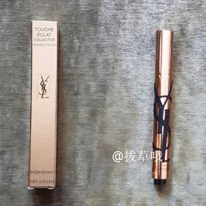 新品!YSL圣罗兰28年限量金闪logo包装明彩笔