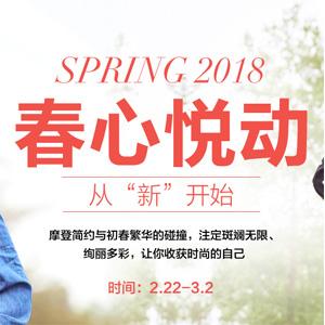 天猫国际Macy's梅西旗舰店促销 领取三档大额优惠券