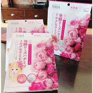 HABA 玫瑰蜂蜜牛奶神经酰胺 高保湿面膜5片