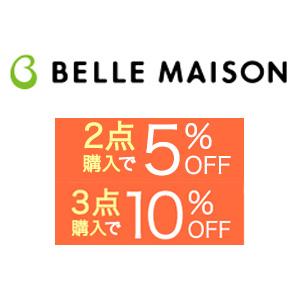Belle Maison千趣会 婴幼儿服饰精选 2件9.5折/3件9折
