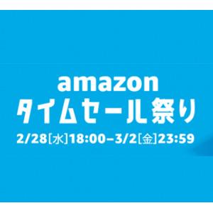 日本亚马逊春日祭促销现已开启
