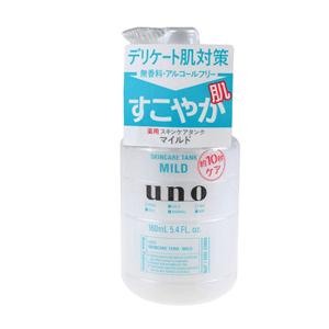 SHISEIDO资生堂 UNO 男士三合一调理乳 温和型 160ml *2件
