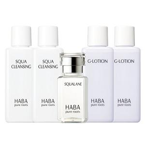 2018版 HABA护肤5件套(G露*2+鲨烷美容油*1+卸妆油*2)
