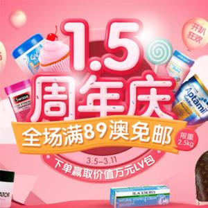 澳洲Pharmacy4Less中文网女神节促销 无门槛减3澳+满89澳免邮
