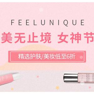 Feelunique中文网女神节精选美妆护肤低至6折促销