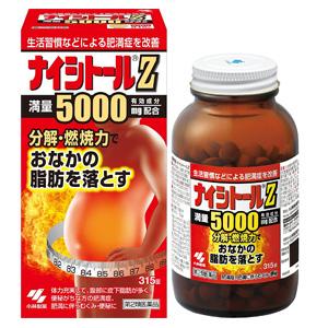 小林制药 腹部排油锭 燃烧体脂纯植物减z 315粒