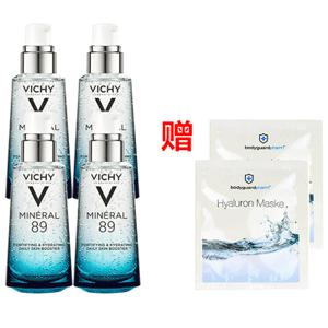 VICHY薇姿89火山能量瓶 50ml*4瓶