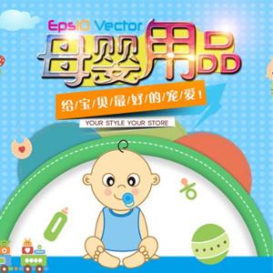 亚马逊中国母婴一日特价专场 低至60元