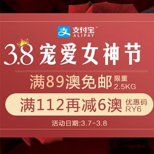 支付宝日!澳洲Roy Young中文网女神节促销 全场满89澳免邮