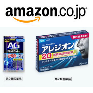 日本亚马逊 医药用品精选促销专场+JCB卡满减+积分奖励