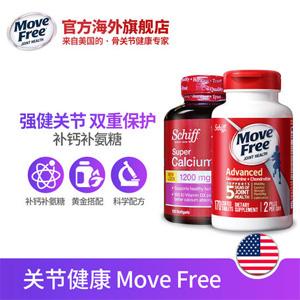Schiff Move Free氨糖软骨素 红盒 170粒+液体钙软胶囊 120粒