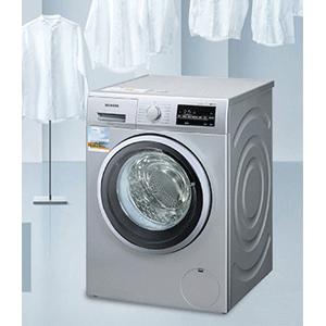 SIEMENS西门子 XQG80-WD12G4681W 8公斤洗干一体机