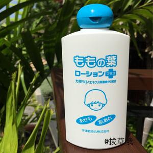 宇津桃叶儿童痱子水 蓝色加强版 添加洋甘菊精华 200ml