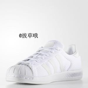 Adidas阿迪达斯Superstar Bounce大童小白鞋