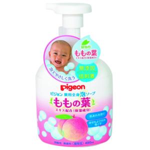 2018新款!Pigeon贝亲桃子水 婴儿二合一洗发沐浴露450ml