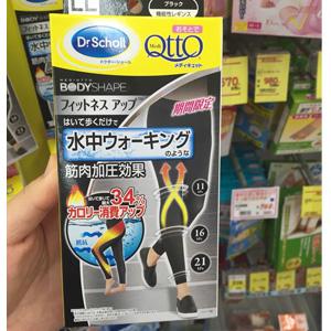 新品 Dr.Scholl爽健 QttO连裤瘦腿袜 黑色外出型