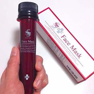 SPA Treatment 蛇毒水磨精华 试管面膜