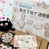日本VOCE时尚杂志 5月刊 送PAUL & JOE 5件套
