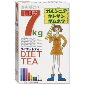 目标7kg 昭和制药 瘦身排水肿 美体茶 3g*30包