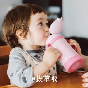 2018新版 Thermos膳魔师 FHV-350儿童吸管杯350ml 三色选