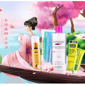 天猫国际 CW官方旗舰店 品牌团促销 低至5折