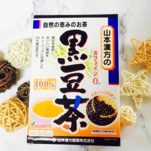 山本汉方 黑豆茶 黑发养颜降血脂通便 30袋*10g