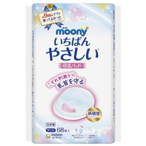 Moony尤妮佳 哺乳期乳垫 68枚装