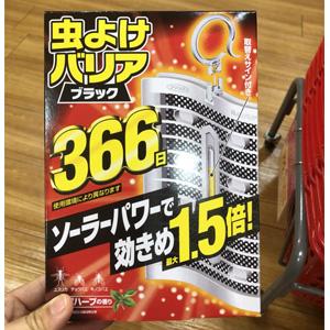 日本FUMAKIRA太阳能1.5倍效果驱虫驱蚊剂屏障 366日 室内外两用